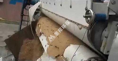 啤酒渣bob电竞 压渣机 糟液脱水 浆渣脱水 高湿物料脱水 带式压滤机