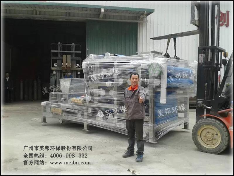 不锈钢压榨机