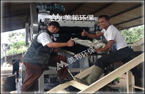 印度尼西亚印染污泥bob电竞案例