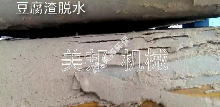 湖南豆腐渣压榨bob电竞使用案例
