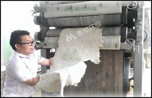 惠州造纸厂纸浆压榨脱水视频